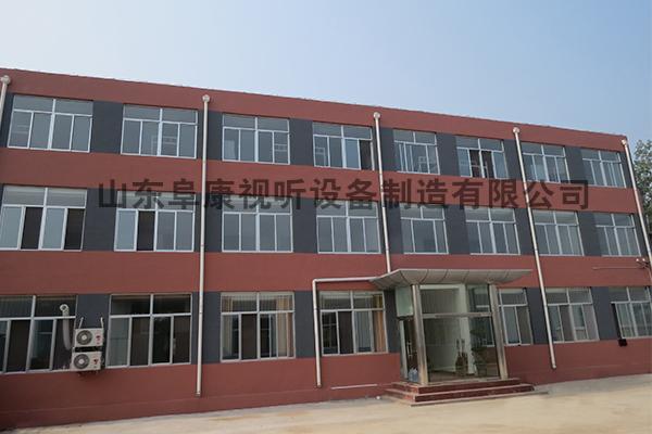 新疆维吾尔自治区专业看台座椅生产厂家