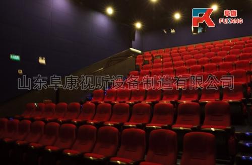 电影院座椅