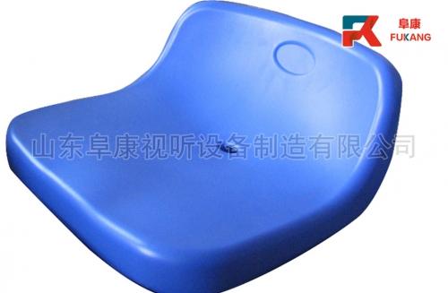 前置塑料座椅